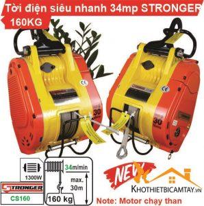 Máy tời điện tốc độ cao STRONGER CS-160